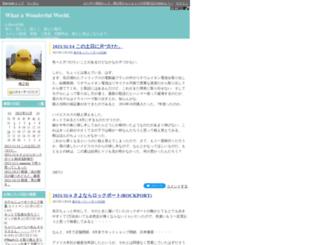 52048.diarynote.jp screenshot
