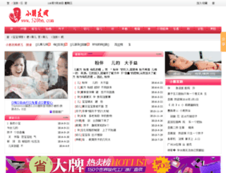 520bn.com screenshot