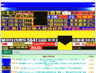 520btc.net screenshot