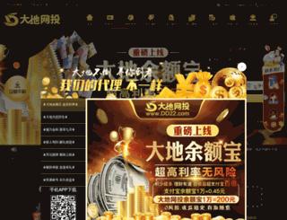 520smartphone.com screenshot