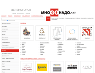 524.mnogonado.net screenshot