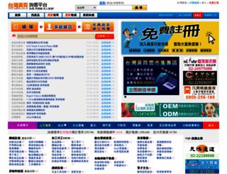 529.tw66.com.tw screenshot