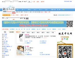 52blgl.com screenshot