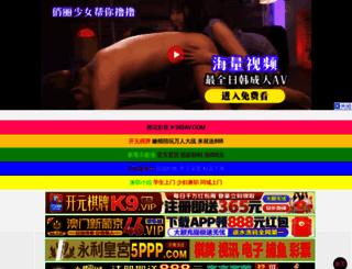 52hbx.com screenshot