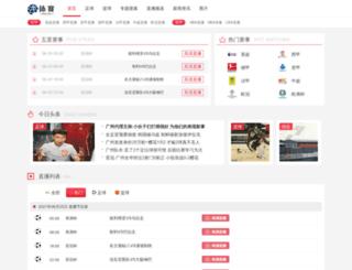 52image.com screenshot