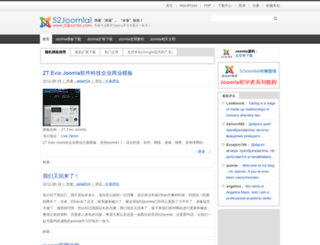 52joomla.com screenshot