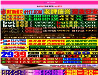 52kbw.com screenshot