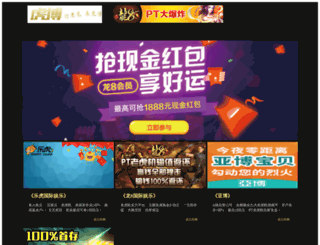 52lanqiu.com screenshot