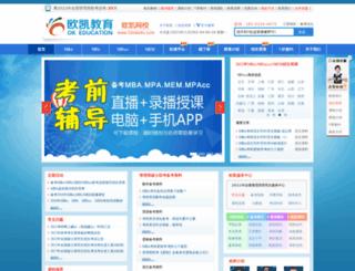 52okedu.com screenshot