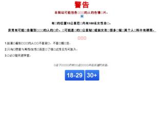 52paoyou.com screenshot