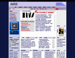 52rd.com screenshot