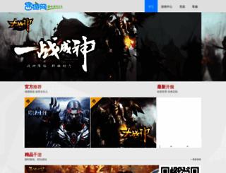 52xiyou.com screenshot