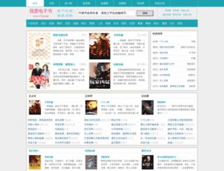 52xt.net screenshot