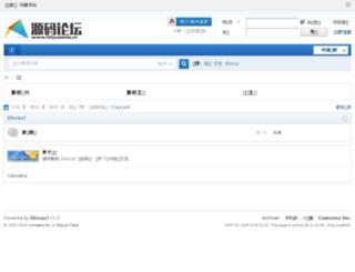 52yuanma.cn screenshot