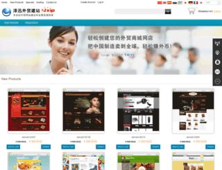 52zencart.com screenshot