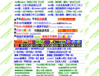 533.cc screenshot