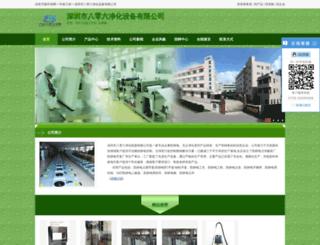 535511.chinajnhb.com screenshot