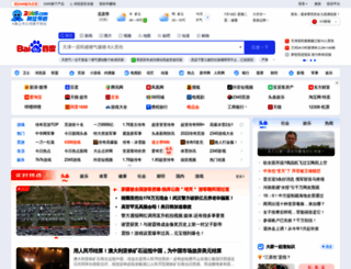 537.com screenshot