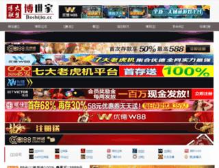 539xp.com screenshot