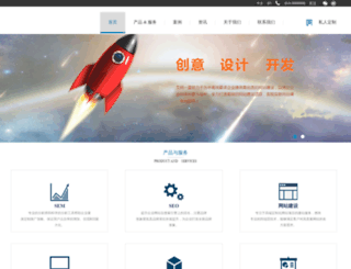 53cy.com screenshot