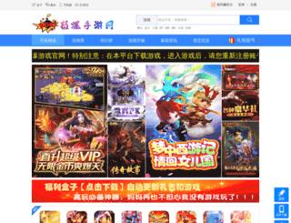 53nb.com screenshot