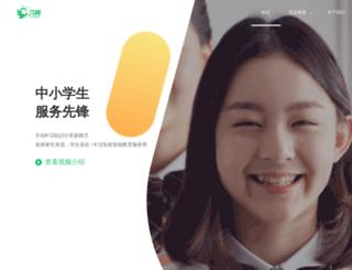 54556.ciwong.com screenshot