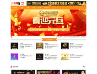 54kfqq.com screenshot