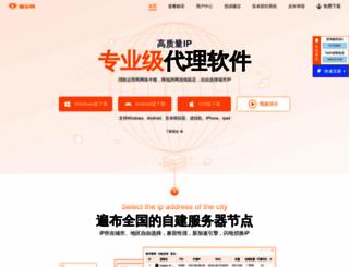 54nb.com screenshot