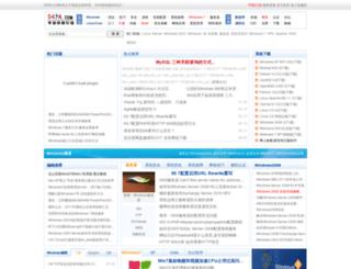 54sa.com screenshot
