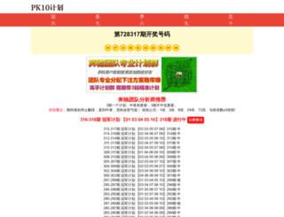 550568.com screenshot