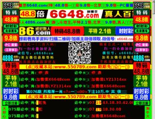 550789.com screenshot
