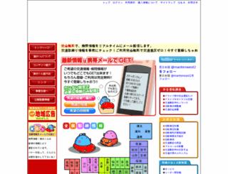 55100.com screenshot