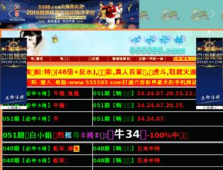 555595.com screenshot