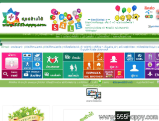 555happy.com screenshot