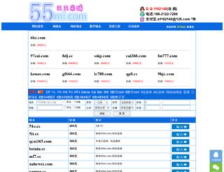 555mi.com screenshot