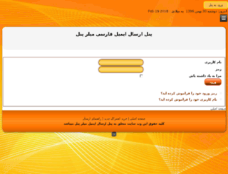 55980.mailerpanel.com screenshot