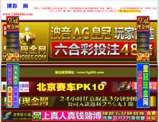 55by.net screenshot