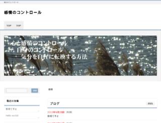 55pro.com screenshot