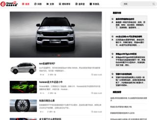 55usedcar.net screenshot