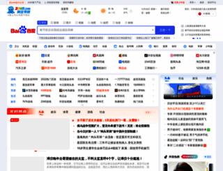 560560.com screenshot