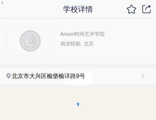 56569.szpxe.com screenshot