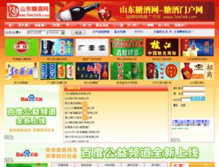 566168.com screenshot