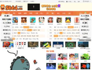 5664.cn screenshot