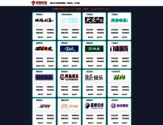 5664wan.com screenshot