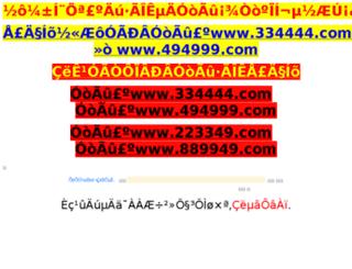 566999.com screenshot