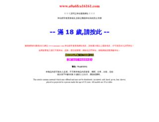 566zz.com screenshot