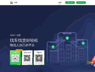 56888.net screenshot
