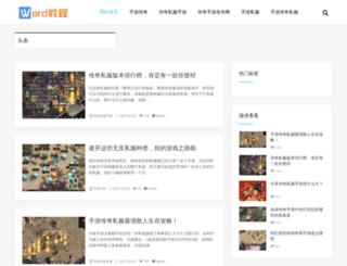 568p.com screenshot