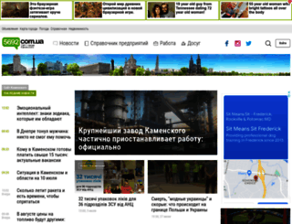 5692.com.ua screenshot