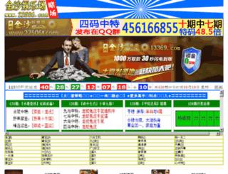 56bjl.com screenshot